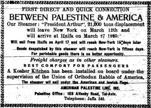 Palestine_Ad