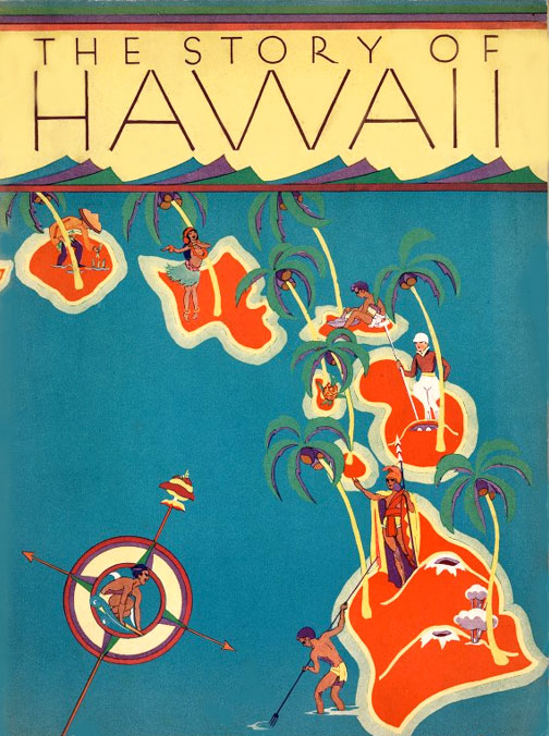 1930s Hawaii tourist brochure